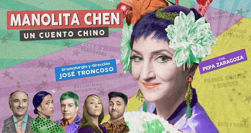 MANOLITA CHEN